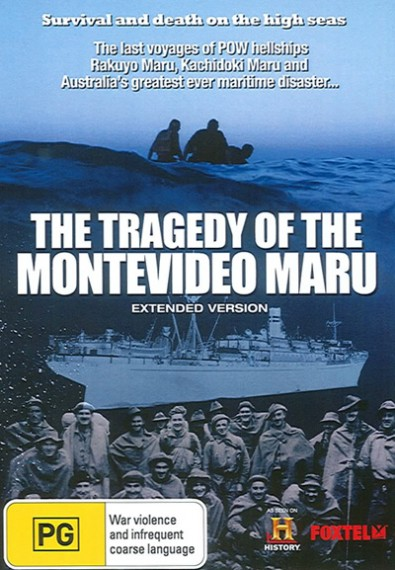 The tragedy of the Montevideo Maru DVD