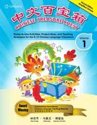 Chinese Treasure Chest Vol. 1(SC): 2nd Edition