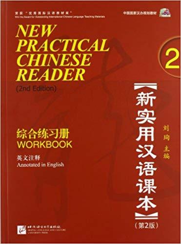New Practical Chinese Reader vol.2 - Workbook