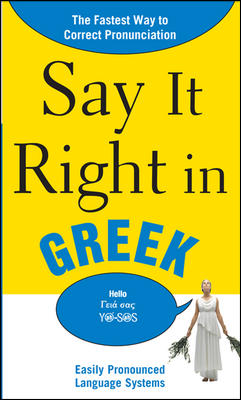 Say It Right in Greek