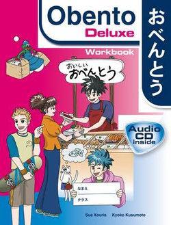 Obento Deluxe Workbook with Audio CD