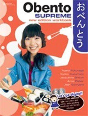 Obento Supreme Workbook with CD-ROM