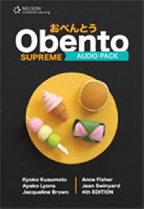 Obento Supreme Audio Pack