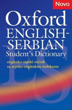 Oxford English-Serbian Student's Dictionary