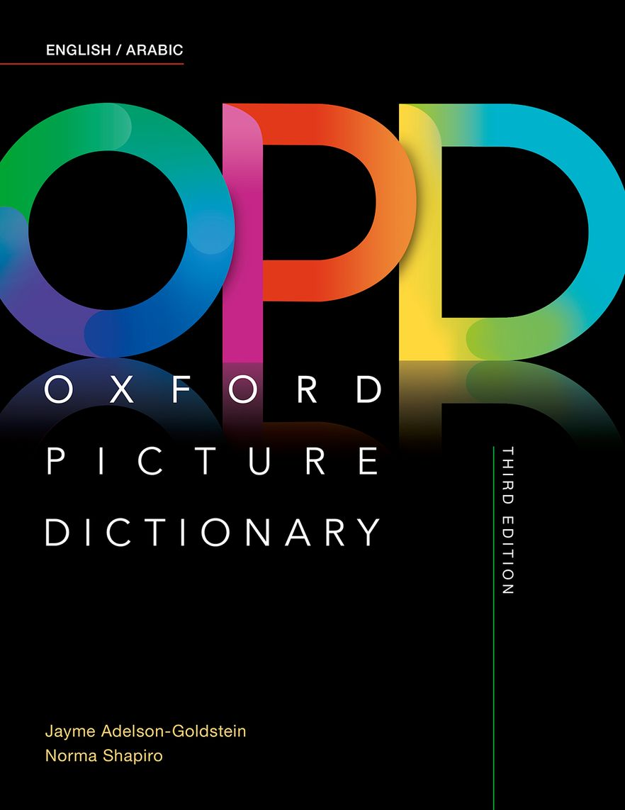 Oxford Picture Dictionary English/Arabic Dictionary
