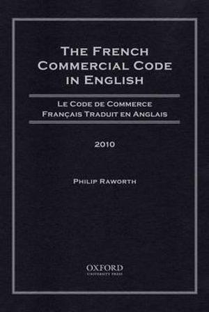 2010 French Commercial Code