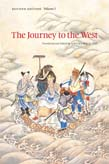 Journey to the West, Revised Edition, Volume 1