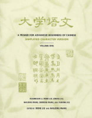 Primer for Advanced Beginners of Chinese, Simplified Characters: Volume 1
