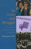 In Love and Struggle: Letters in Contemporary Feminism