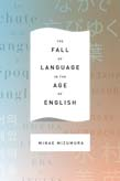 Fall of Language in the Age of English
