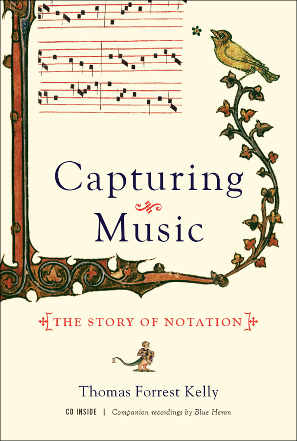 Capturing Music