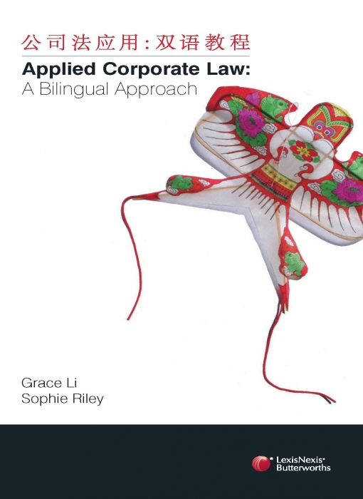 Applied Corporate Law: A Bilingual Approach