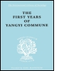First Years Yangyi Com Ils 109