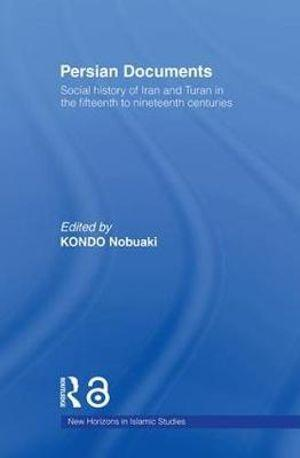 Persian Documents