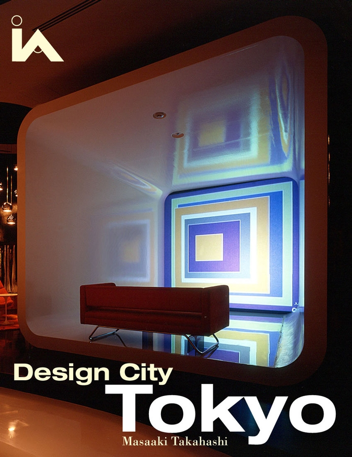 Design City Tokyo