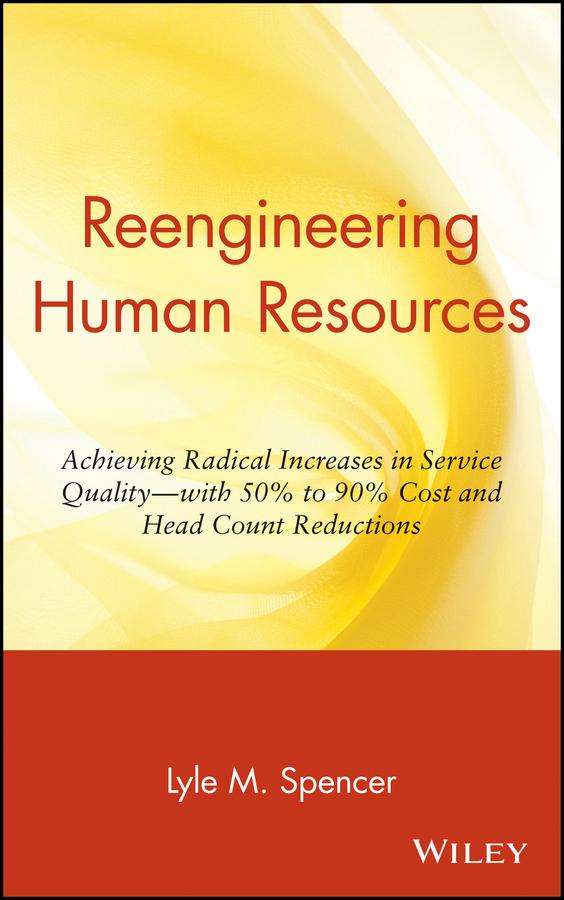 Reengineering Human Resources