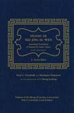 Huang Di Nei Jing Su Wen: An Annotated Translation of Huang Dis Inner Classic Basic Questions: 2 volumes
