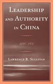 Leadership and Authority in China: 1895 - 1978