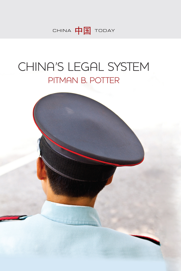 China's Legal System