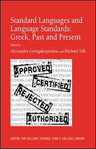 Standard Languages and Language Standards - Greek, Past and Present
