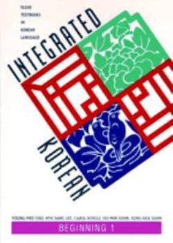 Integrated Korean : Beginning 1 CD's 7 pack