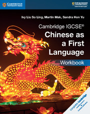 Cambridge IGCSE® Chinese as a First Language Workbook