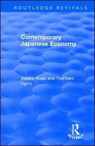 Contemporary Japanese Economy