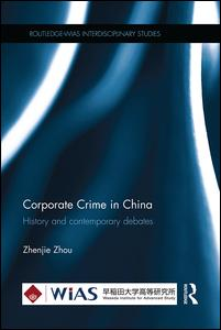 Corporate Crime in China