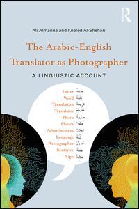 The Arabic-English Translator as Photographer