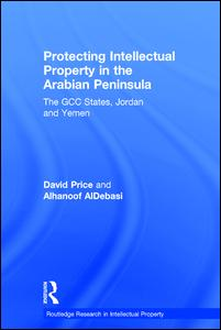 Protecting Intellectual Property in the Arabian Peninsula
