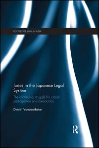 Juries in the Japanese Legal System