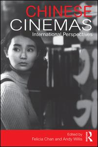 Chinese Cinemas