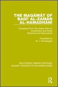 The Maqámát of Badí' al-Zamán al-Hamadhání