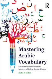 Mastering Arabic Vocabulary