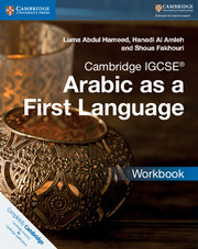 Cambridge IGCSE™ Arabic as a First Language Workbook