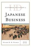 Historical Dictionary of Japanese Business 2ed