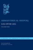 Leg Over Leg: Volume Four