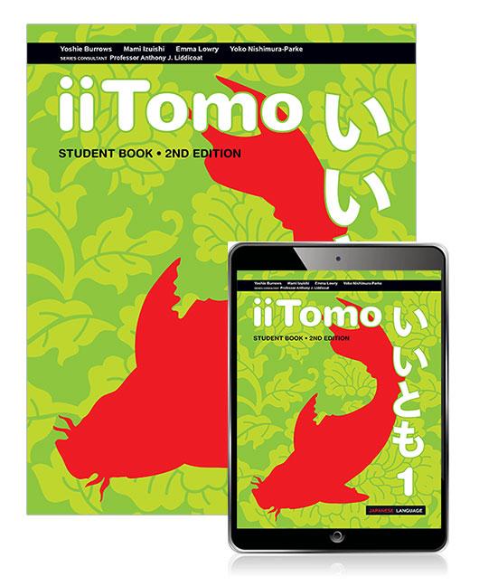 iiTomo 1 Student Book with eBook