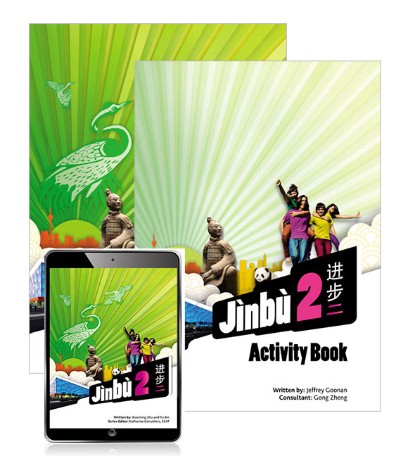 Jinbu 2 Student Book and Activity Book with eBook