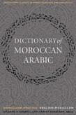 Dictionary of Moroccan Arabic: Moroccan-English/English-Moroccan 2ed
