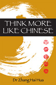 Think More Like Chinese