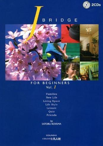 J Bridge For Beginners Volume 1