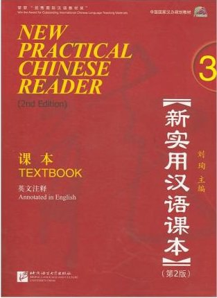 New Practical Chinese Reader vol.3 - Textbook