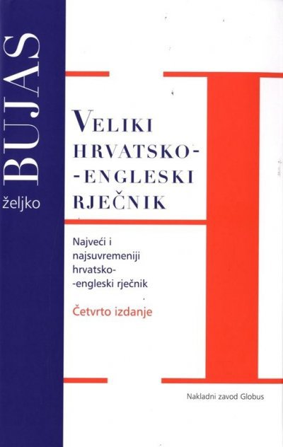 Croatian English Dictionary Bujas