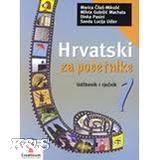 Hrvatski Za Pocetnike 1 (udzbenik I Rjecnik) Text