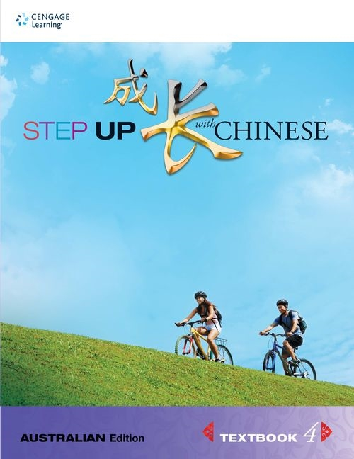 Step Up with Chinese (Australian Edn) Textbook 4