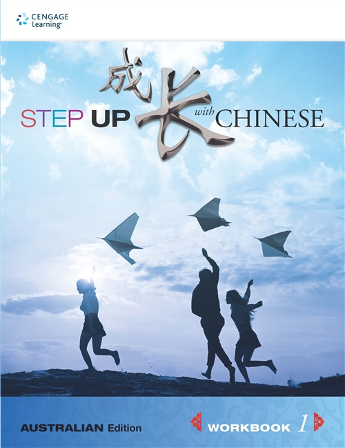 Step Up with Chinese (Australian Edn) Workbook 1
