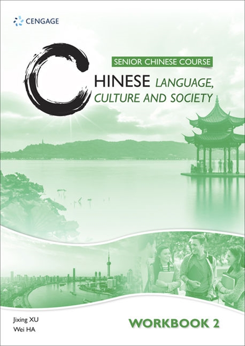 SENIOR CHINESE COURSE: CHINESE LANGUAGE, CULTURE AND SOCIETY : WORKBOOK 2