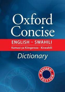 A Concise English - Swahili Dictionary