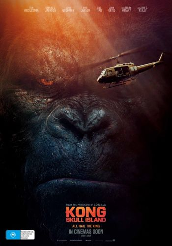 Win tickets to Kong: Skull Island